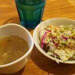 パサタイ - ランチのスープとサラダ