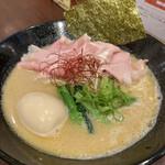 麺屋 七利屋 - 味玉濃厚鶏そば 850円