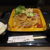 OiOi食堂 - 料理写真: