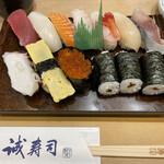 誠寿司 - Bランチ 握り10貫+巻物のセット 1,050円