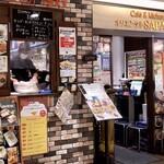 Cafe&kitchen オリエンタルSAPANA - 外観