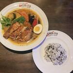 札幌スープカレー専門店エスパーイトウ - エスパーチキンベジタブルと雑穀米小盛り
