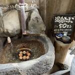 米屋別荘 - 料理写真: