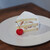 haru. - 料理写真:2021年6月再訪:桃のショートケーキ☆