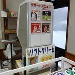 道の駅 - 料理写真:店内(ソフトも売っていました~)