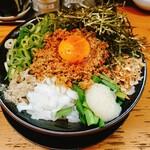 麺屋いち源 - 料理写真: