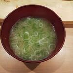 寿司処 都々井 - 味噌汁