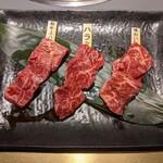 153263520 - ハラミ食べ比べ(1.5倍)(1470円+税)