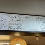 麺屋 よつ葉 - 内観②