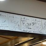 麺屋 よつ葉 - 内観③