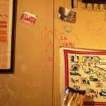 ラ ファーメ - 壁の落書き、大好き