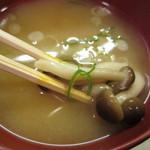 お食事処こやま - お味噌汁