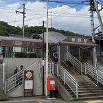 風里 - 藤野駅