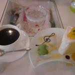 カフェプラスケーキシフォン - ケーキセット