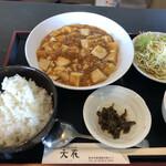 中国料理天花 - 料理写真: