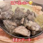 地鶏専門店 彩鶏どり -