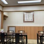 三朝寿司 - 内観
