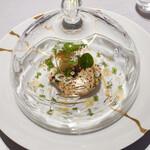 ASAHINA Gastronome -