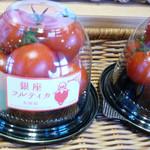 まんぷくさん - 高級ミニトマト