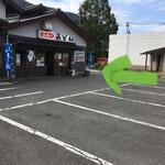 立食いうどん - 緑色の線を入ってくと、裏にも駐車場あり