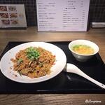中国料理 空 - ホイコーロチャーハンセット