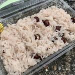 祇園饅頭 - 赤飯