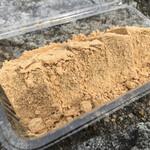 祇園饅頭 - わらび餅