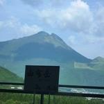 15333677 - ロビーからは、由布岳が見えます。