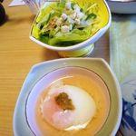 ゆふいん 花由  - 温泉卵とサラダ