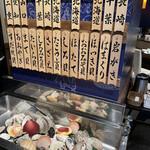 築地の貝 - 貝たち