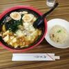 レストラン大手門 - 料理写真:トーフラーメン+半チャーハン 850円
