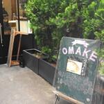 ル・プチメック - ル・プチメック OMAKE店