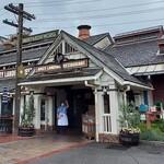 アミティ・ランディング・レストラン -