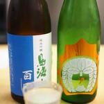 立ち飲み処 ひととなり - 日本酒