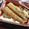 うなぎ処 桶松 - 料理写真: