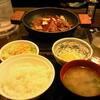 肉屋の正直な食堂 - 料理写真: