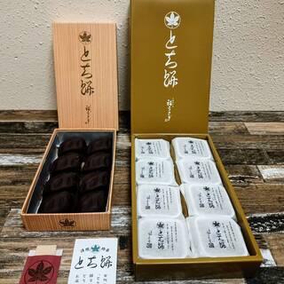 お菓子の壽城 - 料理写真:こんな感じっ!