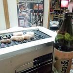 居酒屋洋助 - ドリンク写真: