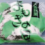 ひめや製パン菓子舗 - 料理写真: