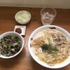 琴壱 - 料理写真:
