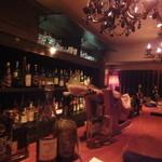 Bar sarto - 別世界