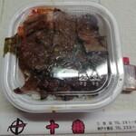 焼肉丼 十番 -
