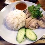 サバイディー タイ&ラオス料理 - カオマンガイ