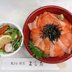 よしだ - 料理写真:信州サーモン丼 1,000円 ※テイクアウト(よしだ)