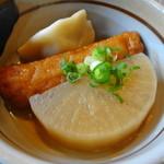 Saffron Saffron - 副菜の煮物