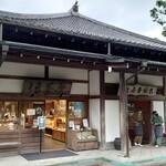 金閣寺不動釜茶所 - 外観(右側オミセ)♪