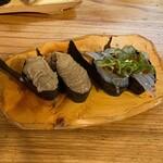 Totoro -