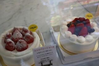 レモンドロップ - ホールケーキ