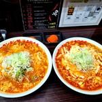 元祖カレータンタン麺 征虎 - カレータンタン チーズトッピング