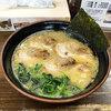 Menou - 料理写真:チャーシューラーメン(並)